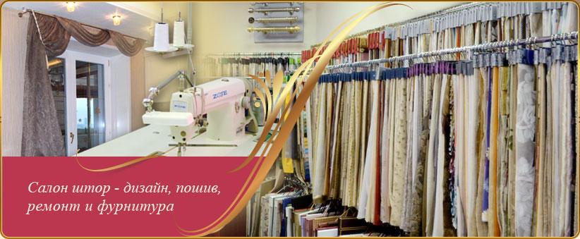 Пошив Одежды На Заказ Цены